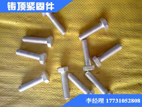 想买好的达克罗螺栓就来铸顶紧固件——邯郸达克罗螺栓