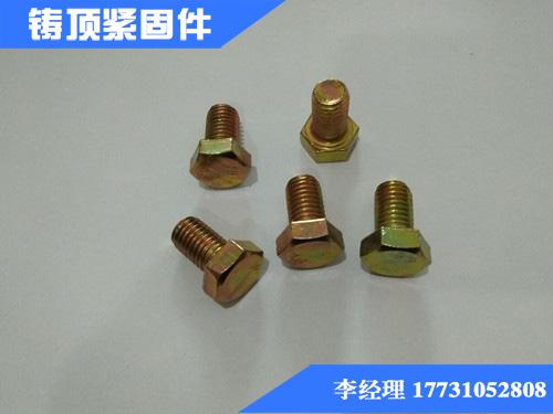市场上销量好的镀彩螺栓在哪买_镀彩螺栓价格行情
