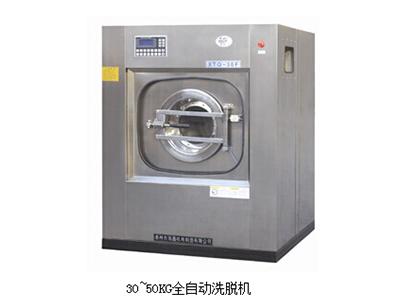 安庆全自动洗脱两用机-好用的全自动洗脱两用机在哪可以买到