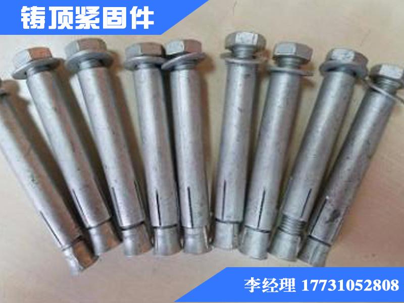 江苏热镀锌收缩螺丝现货批发|铸顶紧固件|永年生产商
