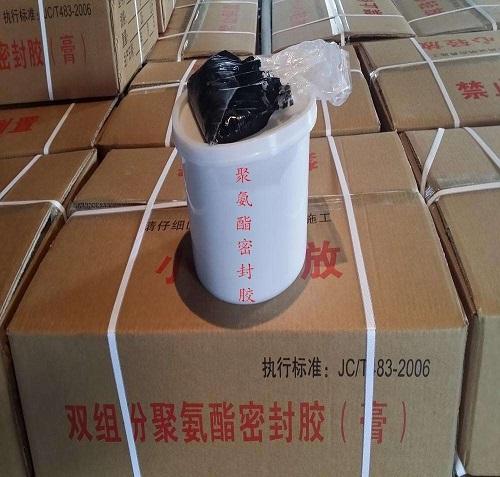 双组份聚氨酯密封胶厂家_益丰提供专业的双组份聚氨酯密封胶