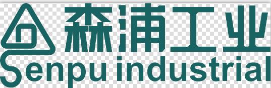 沈阳森浦工业科技有限公司
