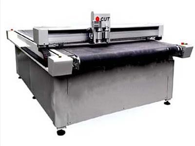 LZM-1825/2030自动送料震动刀切割机