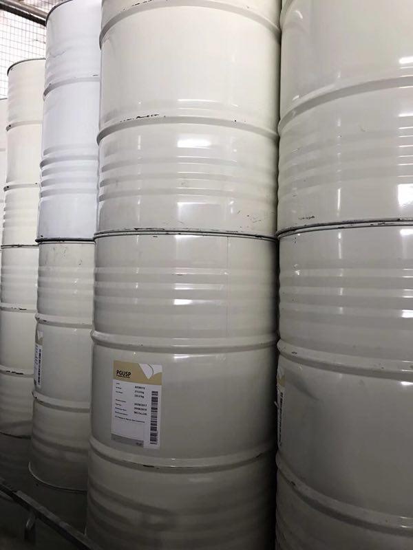 丙二醇供应商/NNO分散剂供应厂家/凯佳化工