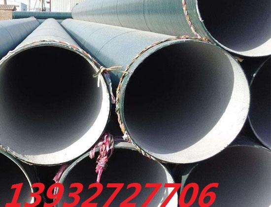 污水处理专用排放水泥砂浆防腐钢管厂家