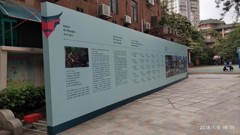 广州背景架会议背景板搭建认准卡蓝广告 活动策划背景板搭建