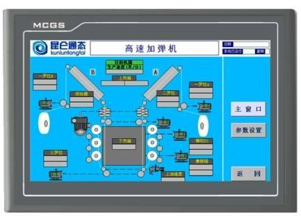 供应上海优惠的三菱触摸屏,广东三菱触摸屏