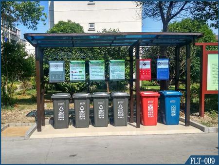 垃圾分类回收亭制作应选创领,垃圾分类亭厂家供应