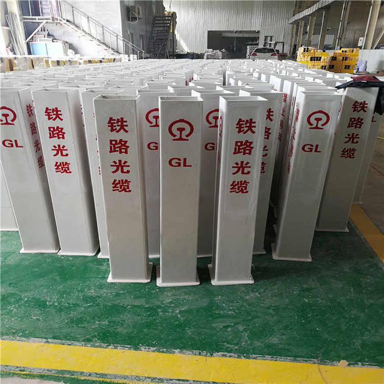 模压铁路电缆标志桩蚌埠铁路电缆标志桩专业厂家