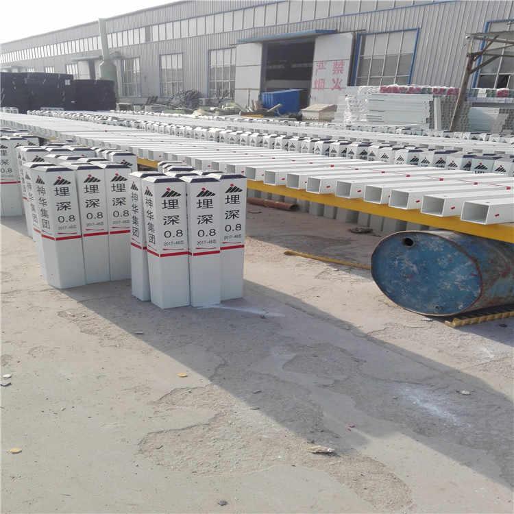 河北中富供应10*10铁路电缆标志桩—亳州铁路电缆标志桩厂家