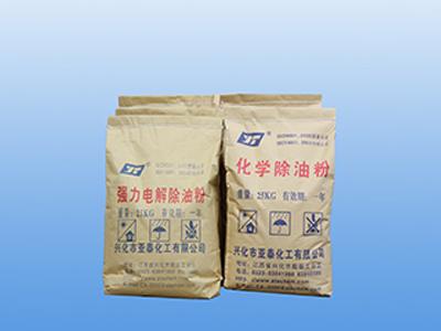专业的除油粉-泰州高性价除油粉