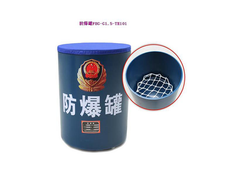 上海FBG-G1.5防爆罐多少钱-厂家直销FBG-G1.5防爆罐质优价美
