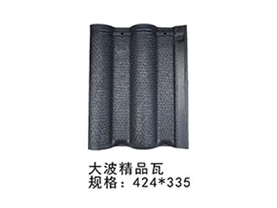 小平板瓦厂家_有品质的瓦片推荐