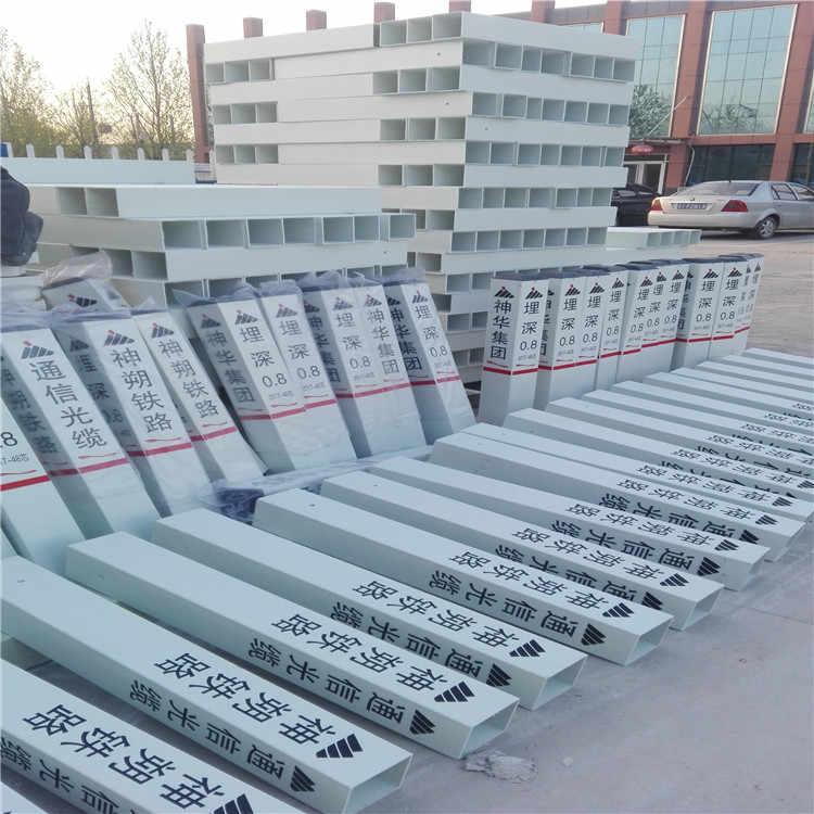 河北中富供应12*12铁路光缆标志桩—淮北铁路光缆标志桩厂家