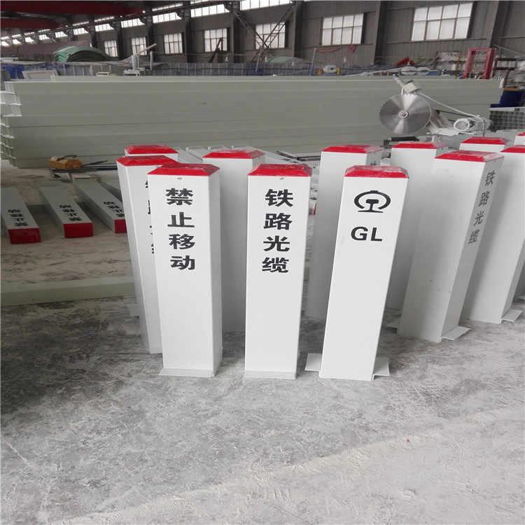 河北中富供应15*15铁路光缆标志桩—宿州铁路光缆标志桩厂家