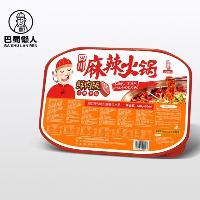 四川巴蜀懒人麻辣火锅牛肉牛肚鲜肉版冷水自煮460g