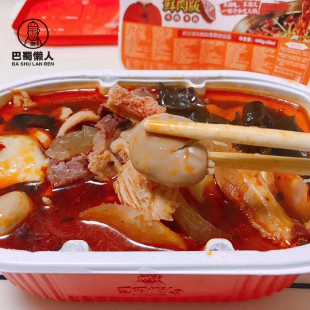 巴蜀懒人麻辣火锅-上哪买优质巴蜀懒人火锅鲜肉饭