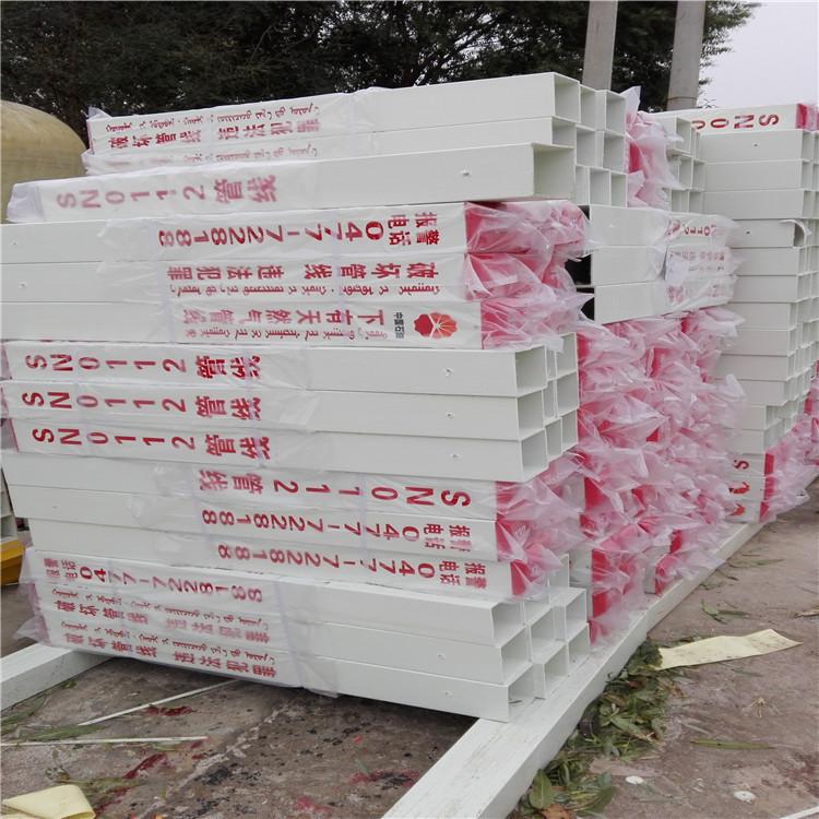 河北中富供应10*10石油标志桩_莆田石油标志桩生产厂家