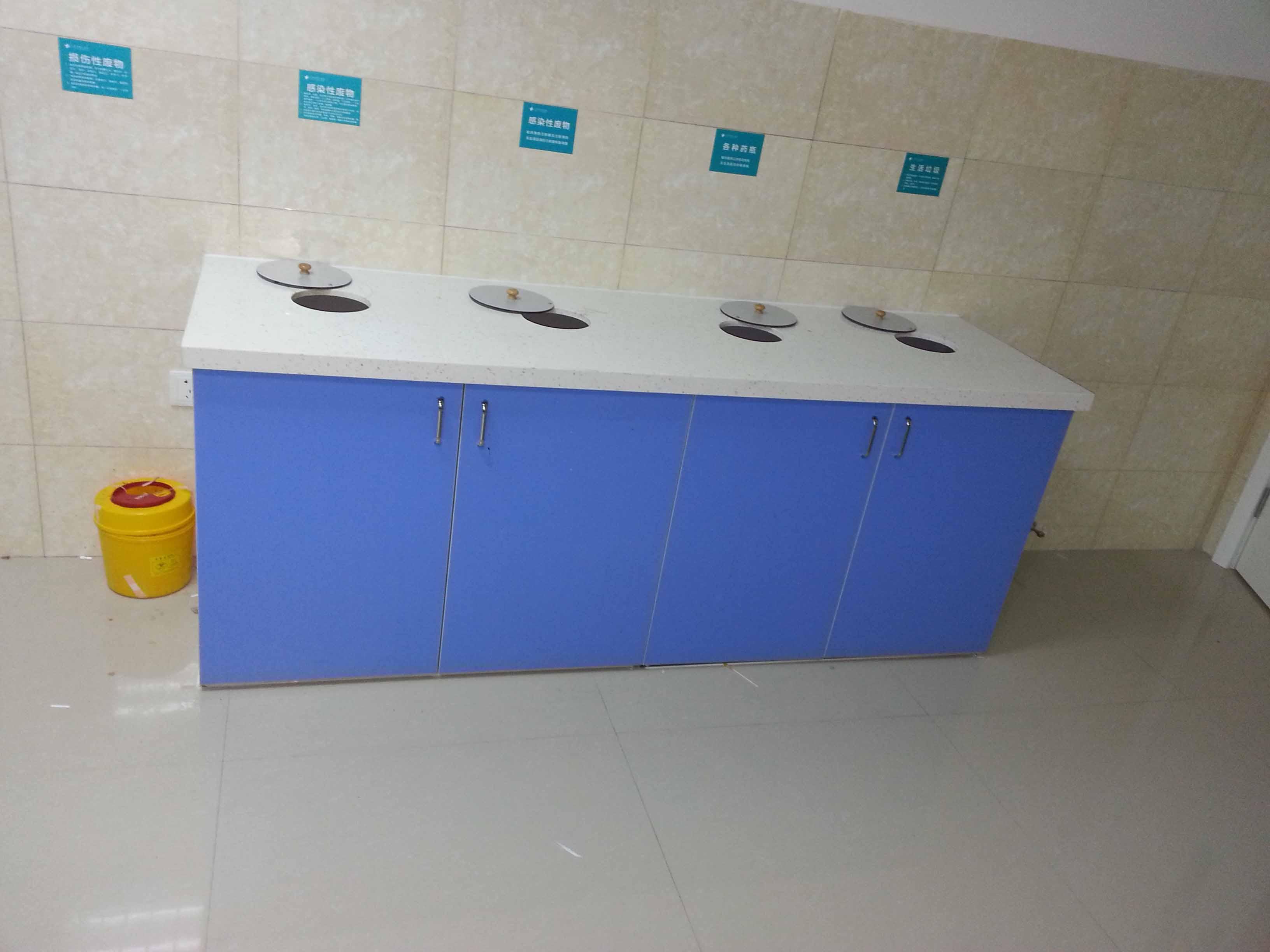 医院分类垃圾柜设备的采购