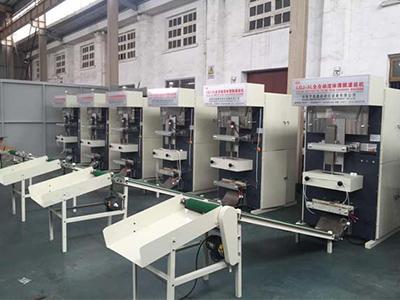 全自动流体薄膜灌装机生产厂家-哪里可以买到高质量LGJ-5L全自动流体薄膜灌装机