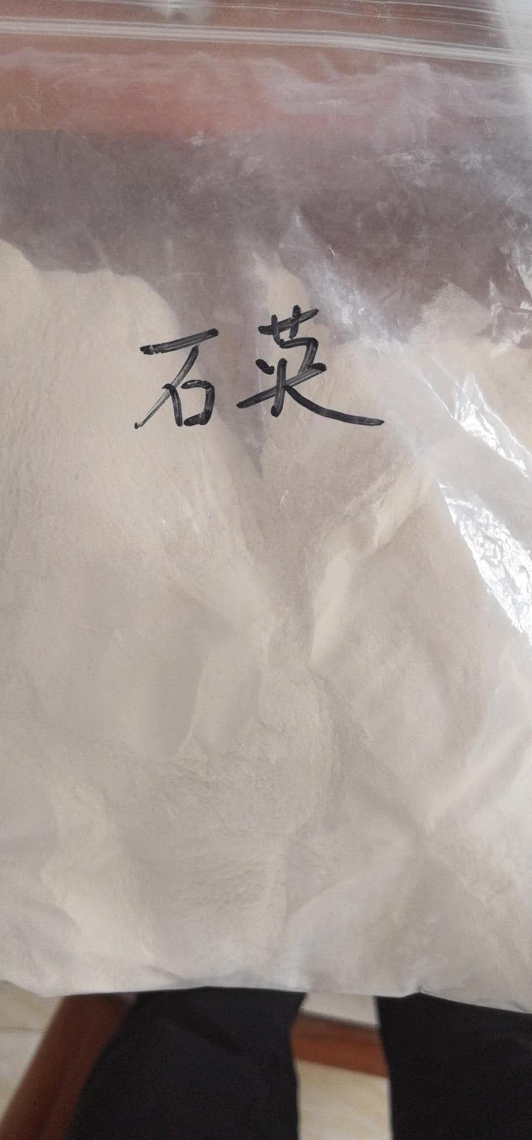 山东石英粉供应商-推荐品牌好的石英粉