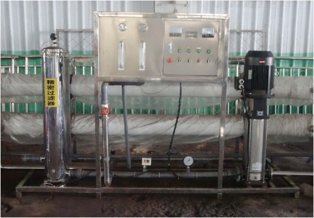 东莞工业超纯水设备大型水处理设备厂家 质量保证