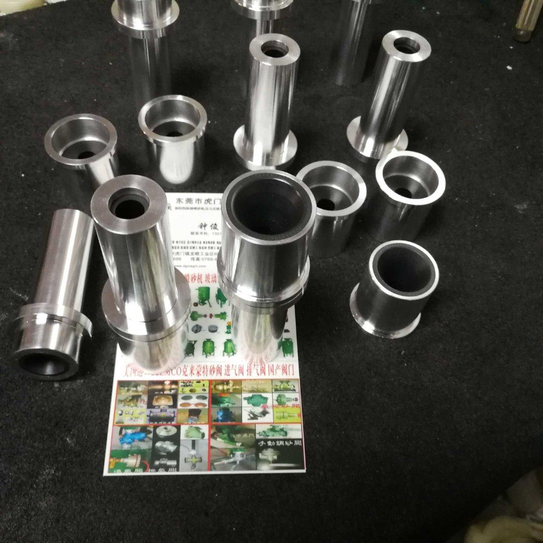 高密度耐磨纯碳化硼喷嘴