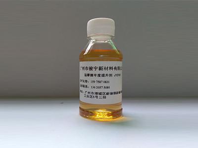 广东湿摩擦牢度提升剂厂家|想买质量不错的湿摩擦牢度提升剂,就来广州骏宇新材料