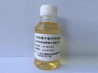 濕摩擦牢度提升劑廠家_廣東質量好的濕摩擦牢度提升劑-供應