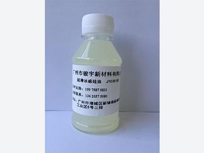 好用的冰感硅油广州供应 上海酸性固色剂价格