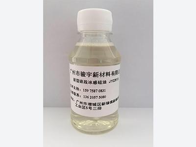 酸性固色剂价格-供应广东价位合理的冰感硅油