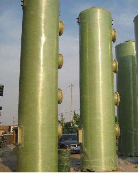 新意复合材料——质量好的玻璃钢吸收塔提供商_新疆玻璃钢吸收塔