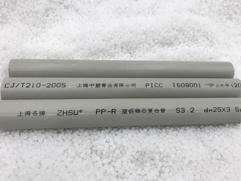 怎样防止PE管材管件发生纵向伸缩