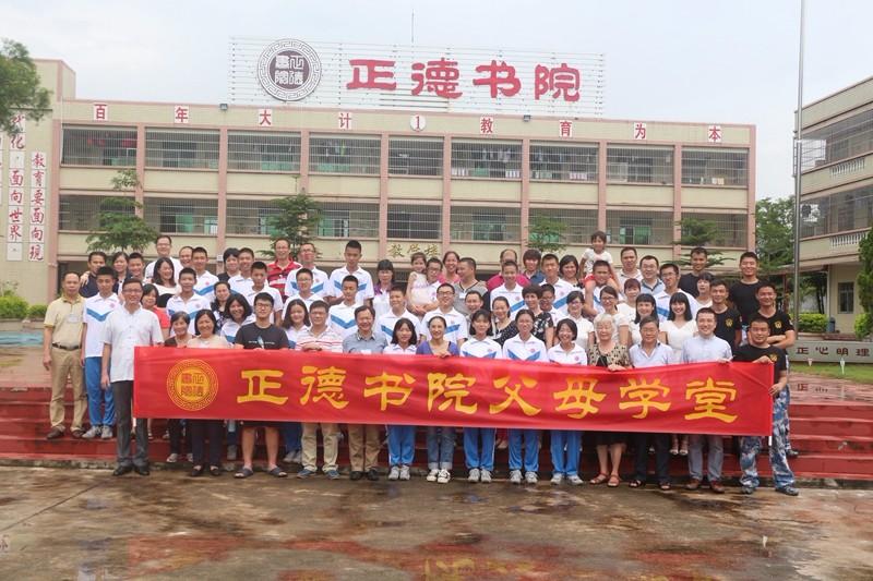 具有价值的孩子教育培养_广东专业的心理偏差教育培训