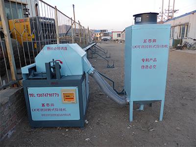 荔蓉机械设备专业供应螺纹钢除锈机 螺纹钢除锈机深受热捧