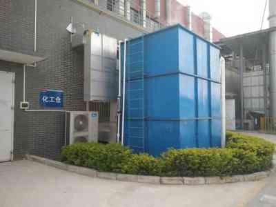 口碑好的空調冷卻循環水處理系統供應 300t/d移動式一體化污水處理成套設備報價