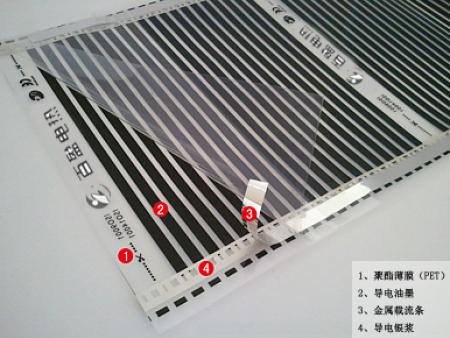 遼寧百盈碳纖維_專業的電熱膜公司-丹東電熱膜廠家