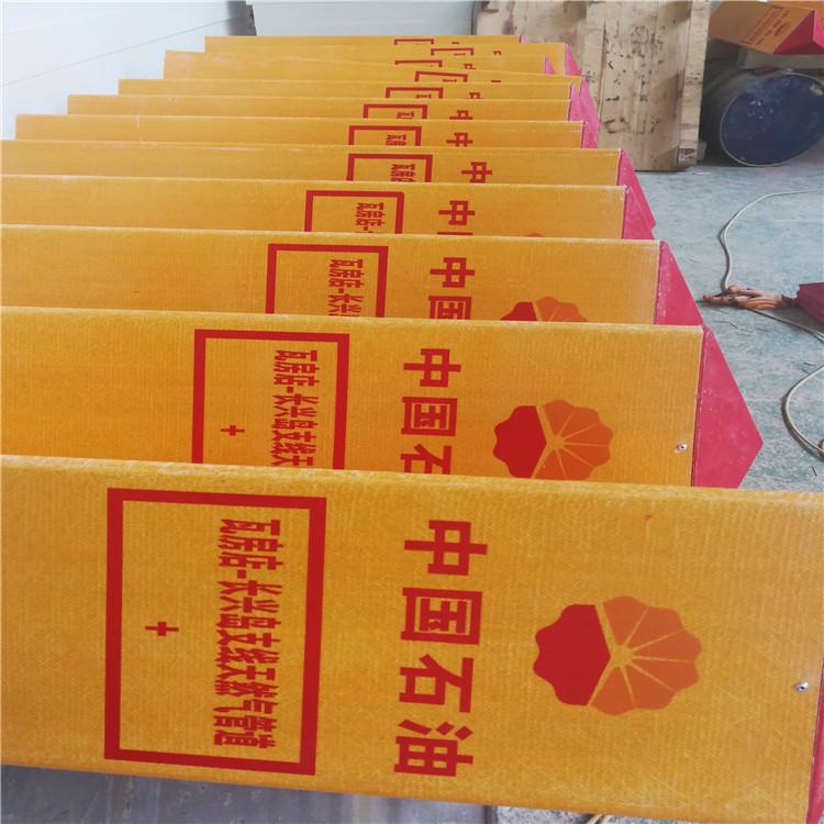 河北中富供应12*12石油管道标志桩_南宁石油管道标志桩厂家