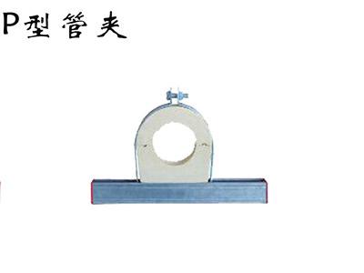 柘歆五金制品——质量好的配件提供商-配件消防吊顶支架设备