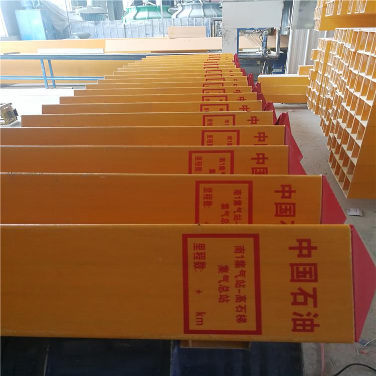 河北中富供应15*15石油管线标志桩_绥化石油管线标志桩厂家