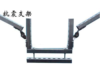 抗震支架厂家_柘歆科技质量良好的抗震支架系列出售
