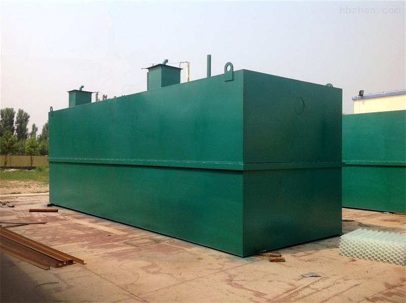 山东小型医院污水处理设备-山东耐用的医疗污水处理设备哪里有供应