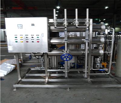 日用行业纯水系统技术-哪里可以买到膜浓缩系统