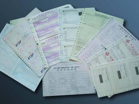 什么是沈阳票据印刷常用底纹防伪工艺?