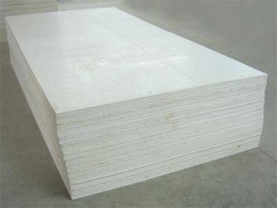 菱鎂吊頂保溫板報價|供應安徽好質量的吊頂保溫板
