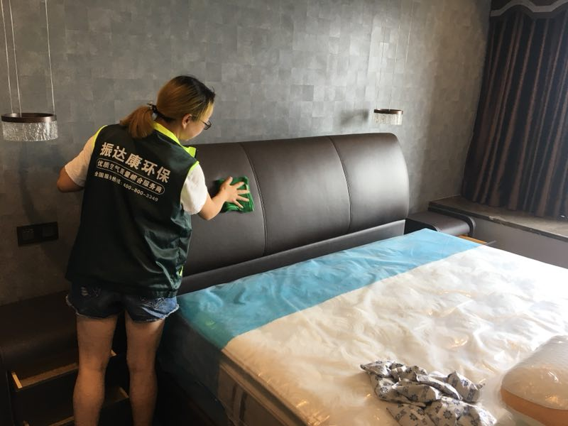 衡阳振达康环保科技供应信誉好的室内甲醛超标 大型除甲醛公司