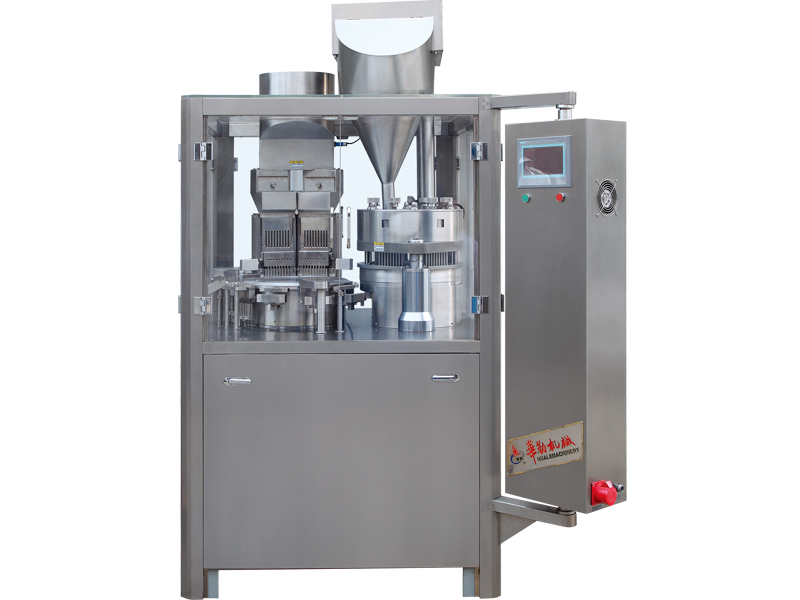 价位合理的全自动胶囊充填机-浙江有品质的全自动硬胶囊充填供应