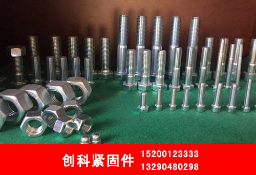 市场上销量好的8.8级螺栓在哪买-8.8级螺栓