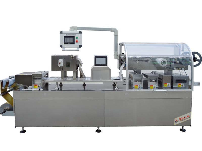 泡罩包装机加工精度-新品全自动铝塑铝铝泡罩包装机在哪可以买到