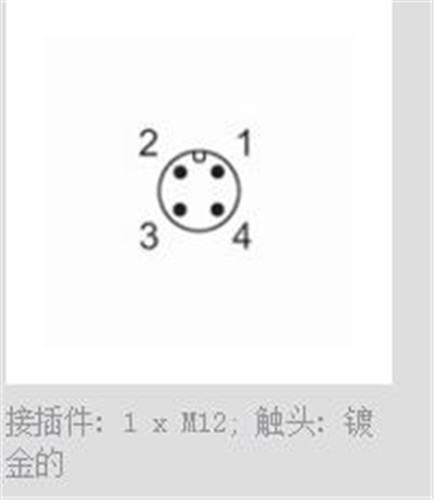 广东电感式传感器-好用的电感式传感器供应信息
